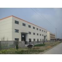 上海大成纳米材料有限公司