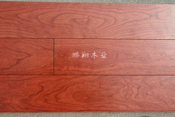供应樱桃木实木复合地板