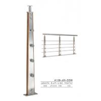 盛宏 不锈钢楼梯扶手A109-4H-SSW