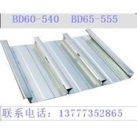 YX60-540-760型钢承板,楼承板专业生产