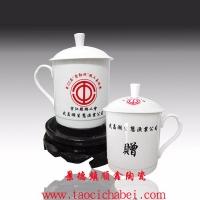 景德镇陶瓷厂定做陶瓷茶杯