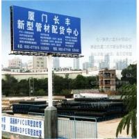 诚招福州八县PVC双壁波纹管代理加盟