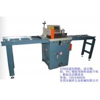 高速铝材切割机 铝管锯料机,铝型材切割机