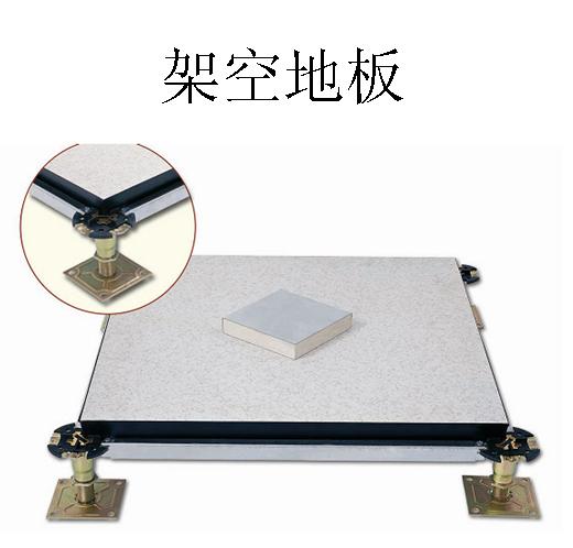 朝晖PVC面防静电地板