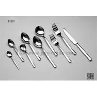 银貂高品位设计 做工精致细腻不锈钢刀叉勺