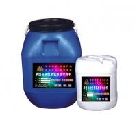 水性聚氨酯防水涂料厂家直销