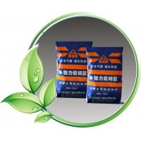供应强力瓷砖胶、建筑粘合剂、瓷砖胶粘剂