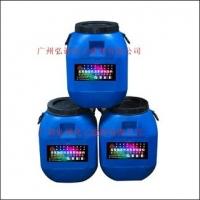 高聚物改性沥青防水涂料 HC-203