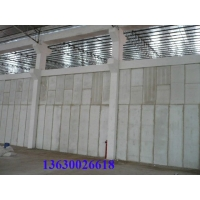 大型厂房室内隔断隔墙板 轻质实心复合墙板 发泡水泥隔墙板