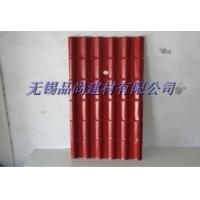 合成树脂瓦生产厂家|合成树脂瓦报价|ASA合成树脂瓦
