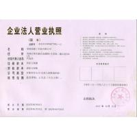 郑州晶派工艺品有限公司