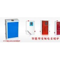 碳纤维电暖器的两大优势