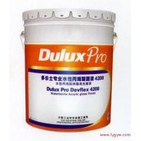 多乐士专业水性丙烯酸面漆4208