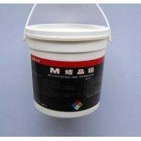 M结晶粉 大理石抛光粉 石材结晶粉