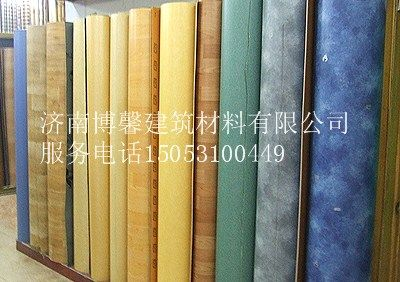 济南LG塑胶地板专卖店批发零售铺装承接大小工程