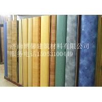 山东纯色塑胶地板、济南纯色PVC地板  批发