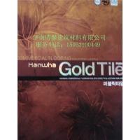 韩国韩华塑胶地板价格韩华塑胶地板山东总代1505310044