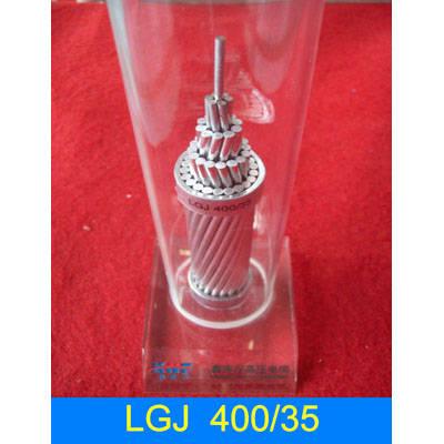 成都LGJ 400/35