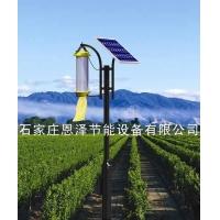 太阳能杀虫灯经济实惠就选恩泽节能农田卫士