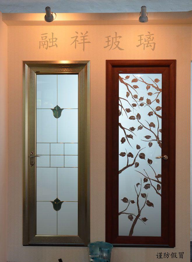 门框组成,内嵌欧式风格的镶嵌玻璃;隔音