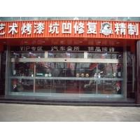 南京金誉楼宇-自动感应门-南京刷卡自动门