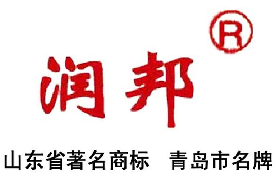 青岛市市北区招商logo