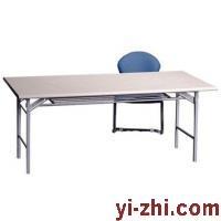 可折叠欢迎桌