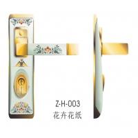 中国传统艺术陶瓷门锁-执手锁