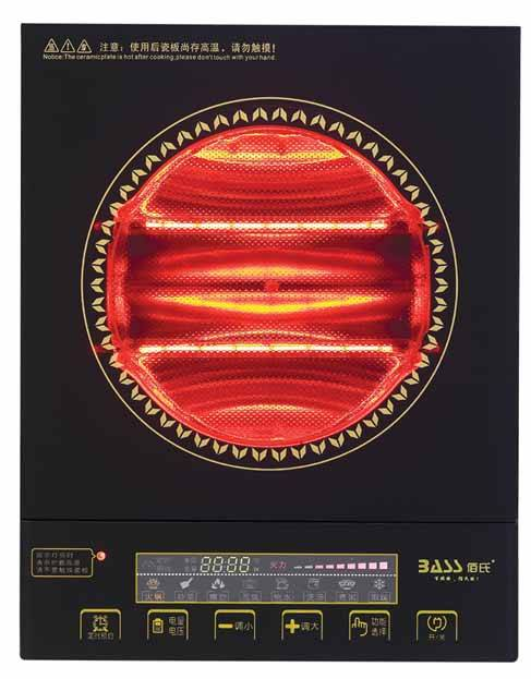 红外线光波炉 雅乐炉
