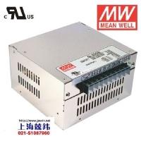 Q-250D 250W +5V15A 电源适配器