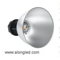 供应奥朗AL-GK-001 LED工矿灯 30W