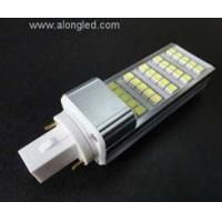 供应奥朗ALONGAL-HC-001LED横插灯