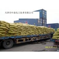 木质素磺酸钙 木钙 苇浆天津叶兹出品