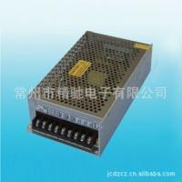 5VLED显示屏电源200W5V40A厂家直销