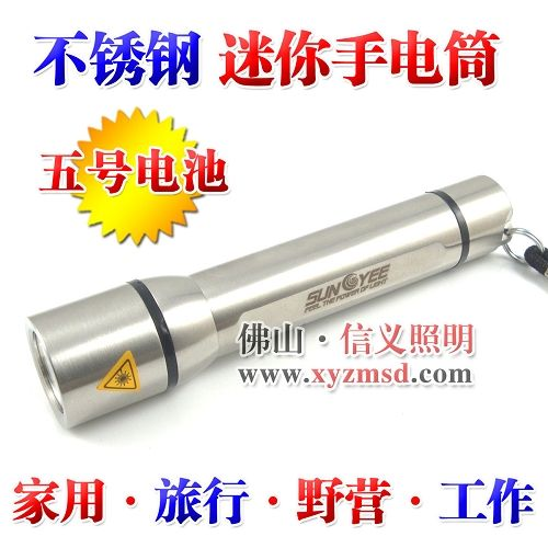 广东佛山厂家推荐迷你手电筒 5号电池电筒 强光手电筒 防身电