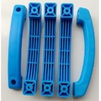 加强筋拉手,蓝色加强筋拉手,215孔距拉手