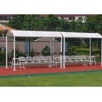 厂商专业订制球场隔离围栏 操场避雨亭 巴士站避雨亭