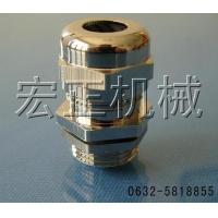 供应铜镀镍电缆防水接头,电缆固定头,电缆加紧头