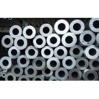 6061铝合金管材,铝管