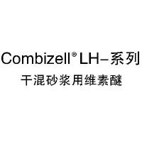 成都Combizell LH系列干混砂浆用维素醚