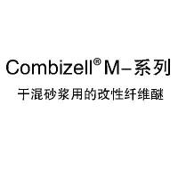 成都Combizell M系列干混砂浆用的改性纤维素醚