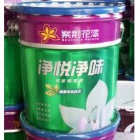 墙面漆|陕西西安紫荆花漆