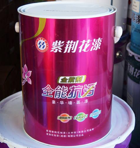 豪华墙面漆|陕西西安紫荆花漆