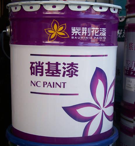 硝基漆|陕西西安紫荆花漆