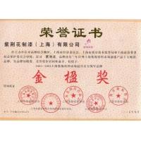 2005年上海裝飾材料市場油漆產品十大暢銷品牌