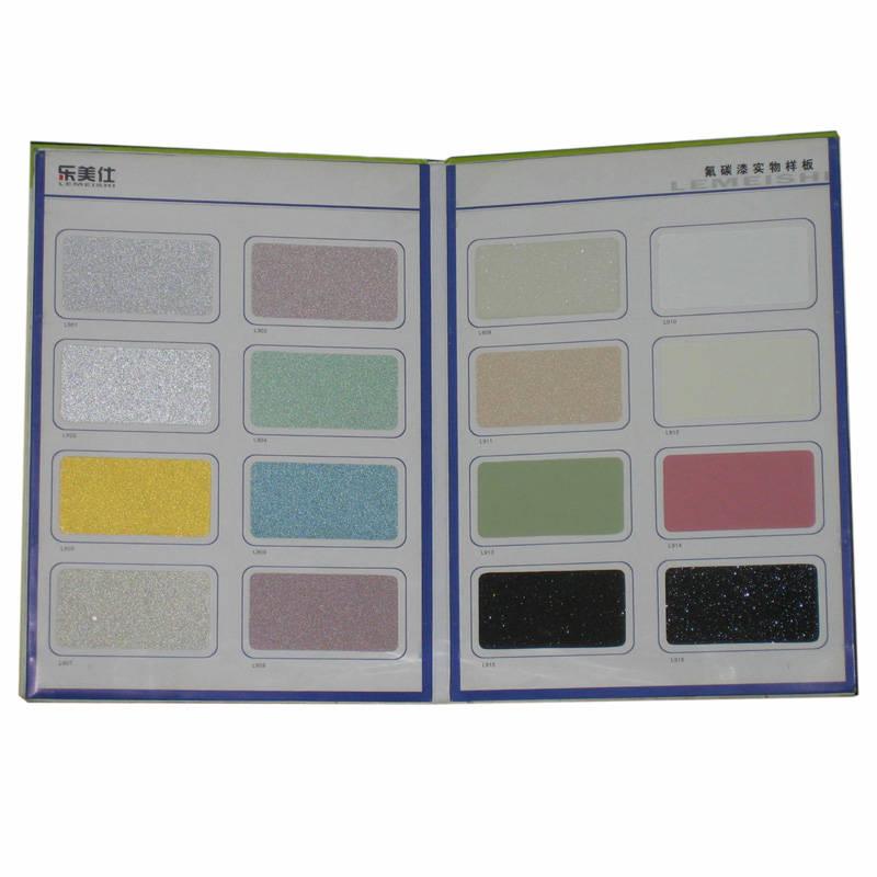 油性漆专用色卡 | 陕西西安紫荆花漆-06