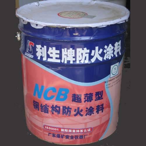 利生牌钢结构防火涂料|陕西西安紫荆花漆