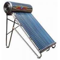 阳光宝典太阳能