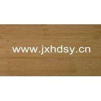 平压碳化散节竹地板