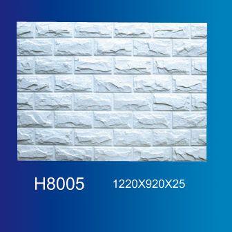 句容石膏线条-学飞石膏线条-文化墙-H8005